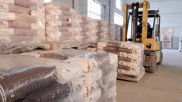 Виробництво матеріалів для будівництва та ремонту