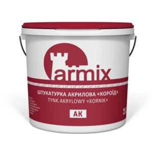Штукатурка-акрилова-короїд-ARMIX-AK