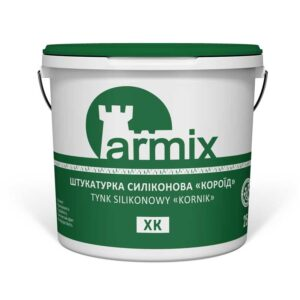 Штукатурка-фасадна-силіконова-корохд-Armix-XK
