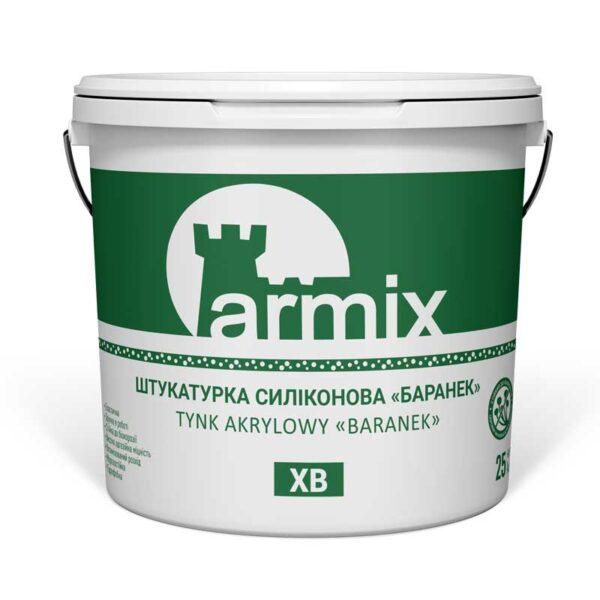 Штукатурка силіконова баранек Armix XB