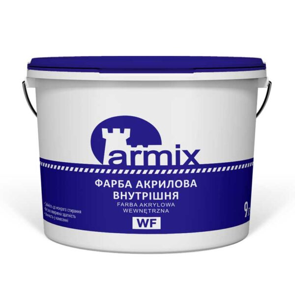 Фарба акрилова внутрішня Armix WF